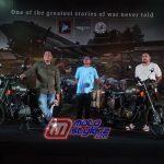 Peluncuran Classic 500 Pegasus Oleh Ade Sulistioputra, Irwansyah Said, Irvino Edwardly